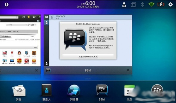 native-bbm-playbook-2