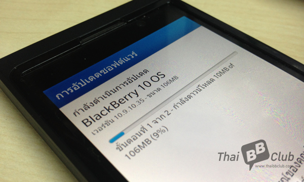 BlackBerry 10 Dev Alpha Update