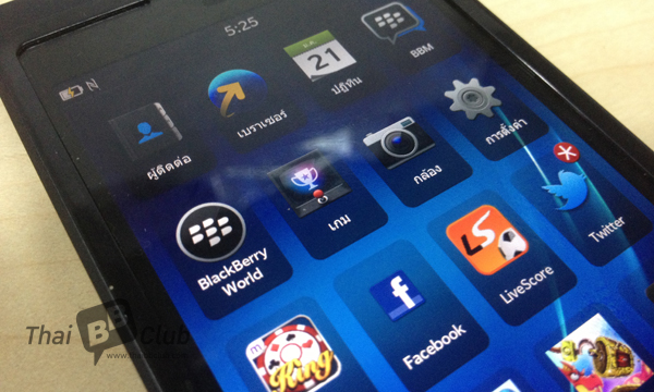 BlackBerry world Dev Alpha B