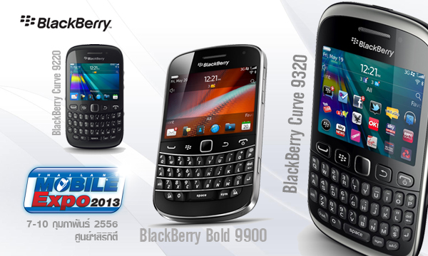 Header TME 2013 BlackBerry