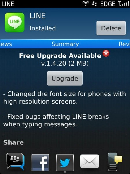 LINE for BlackBerry 1.4.20