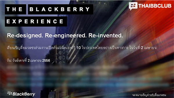 BlackBerry 10 launched in thailand