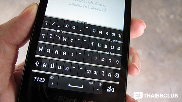 blackberry-z10-thai-keyboard