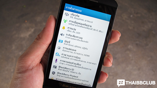 blackberry-z10-thai-menu