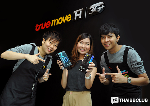 blackberry-z10-truemove-h