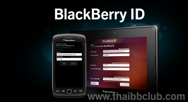 blackberry_id