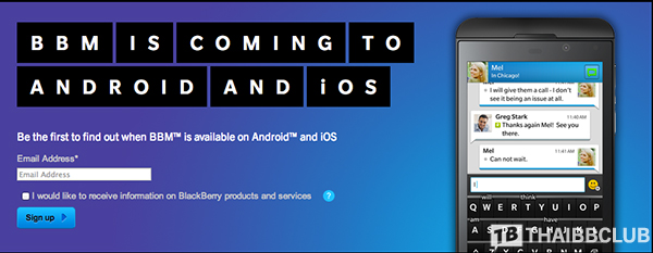 bbm-coming-to-android-and-ios