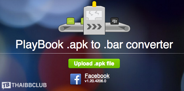 convert apk to bar file