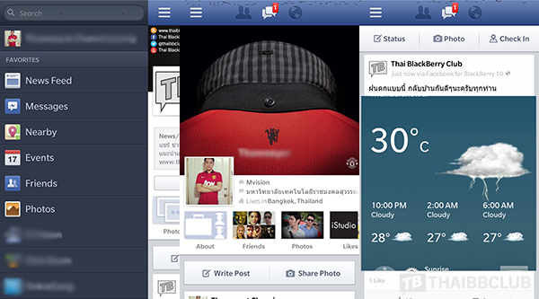 Facebook for BlackBerry v10.2