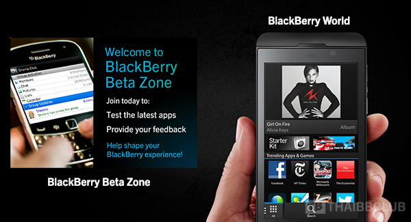 BlackBerryWorld-Beta-Zone