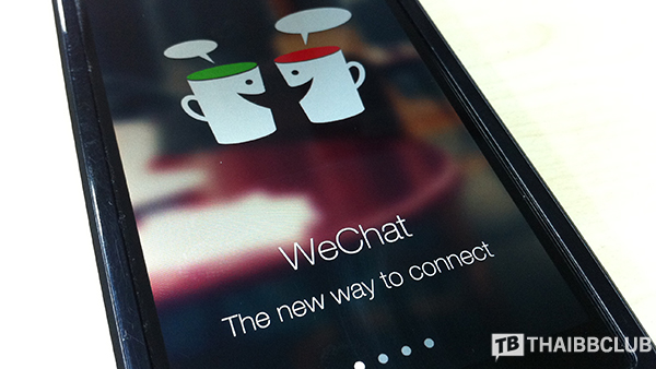 WeChat-BlackBerry-10