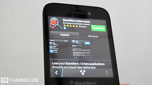 BlackBerry-Beta-Zone-for-BlackBerry-10