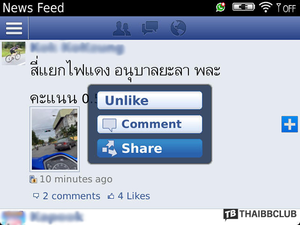 facebook-blackberry-betazone